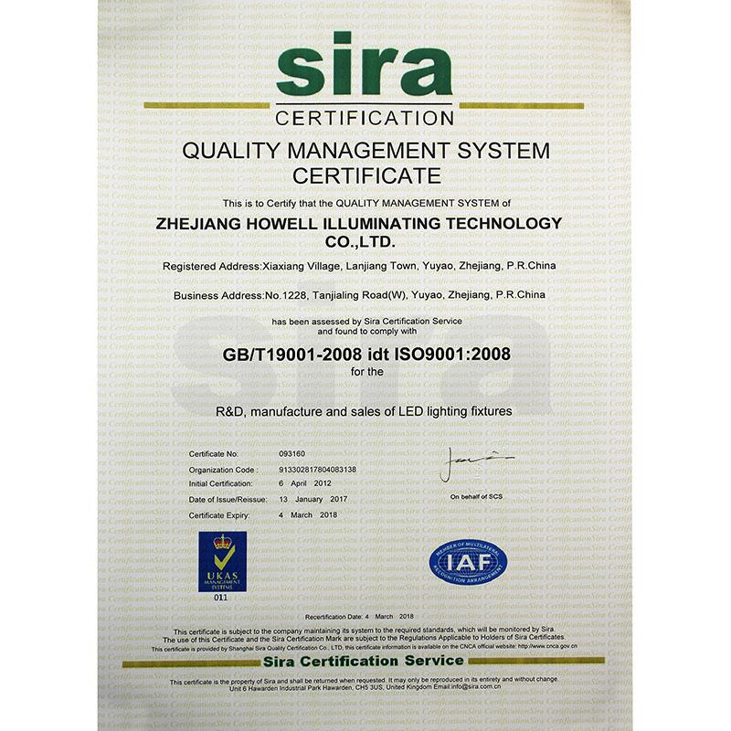 ISO9001-EN-2017