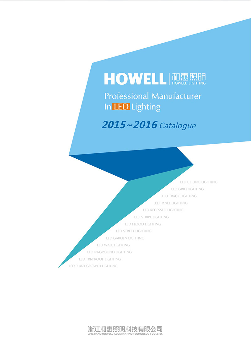 Howell Catalogo 2015-2016 V1.1_151020