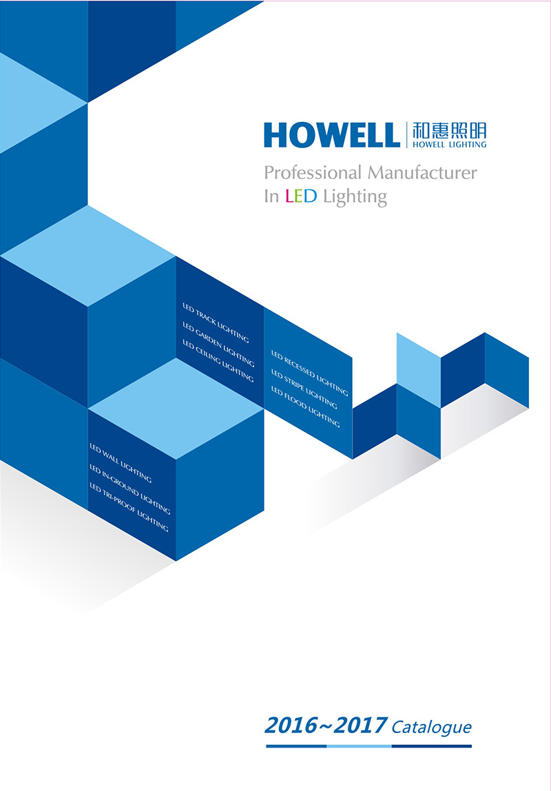 Howell Catalogo 2016-2017 V1.0_161019